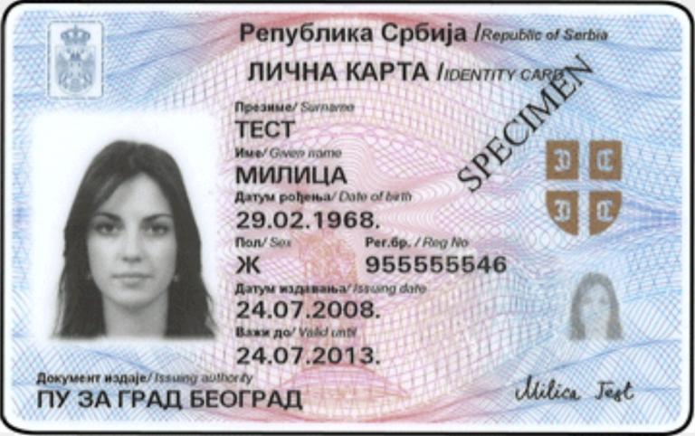 外國公民身份證